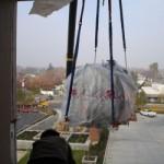 Rigging Equipment Relocations